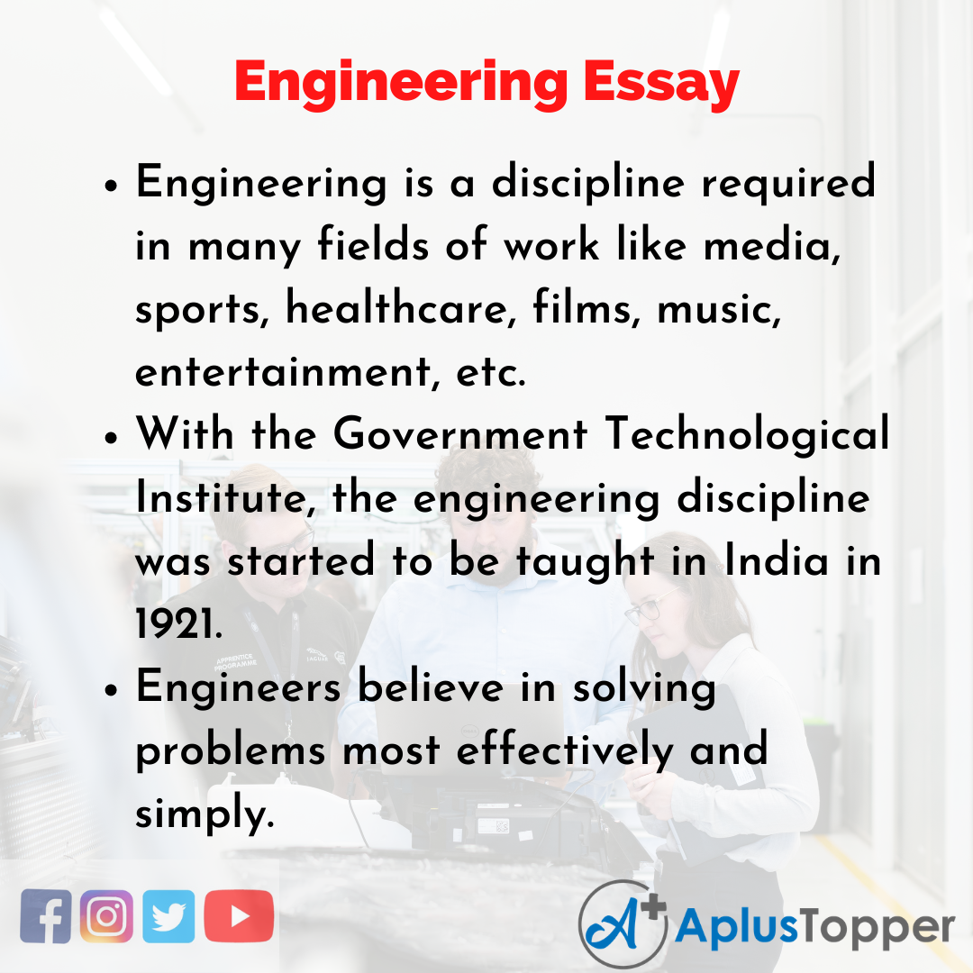 Essay about Engineering