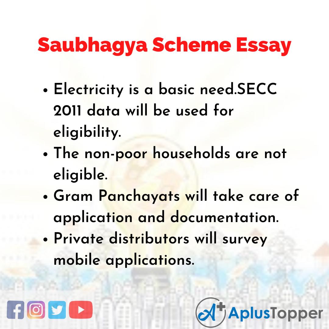 Essay about Saubhagya Scheme