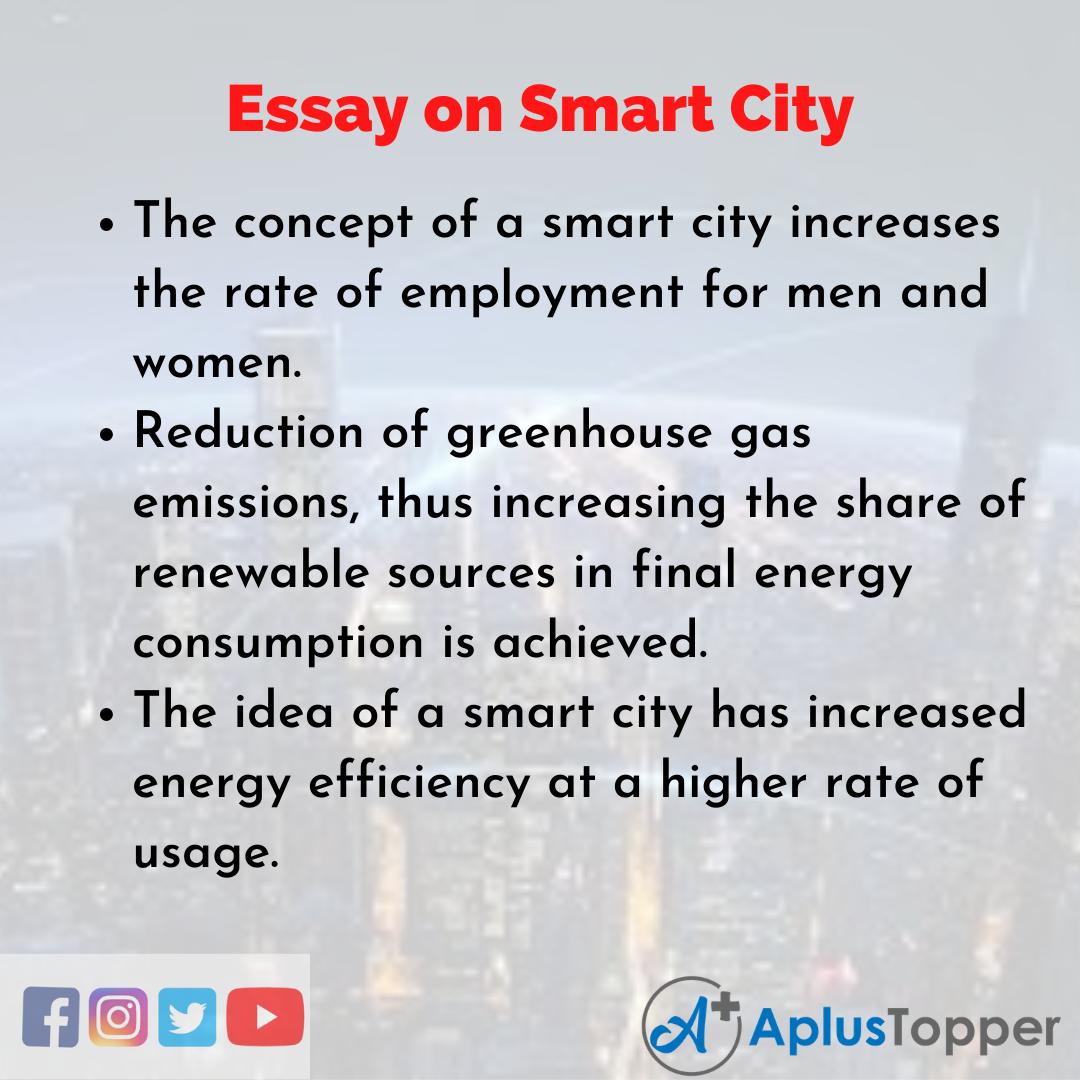 Essay about Smart City