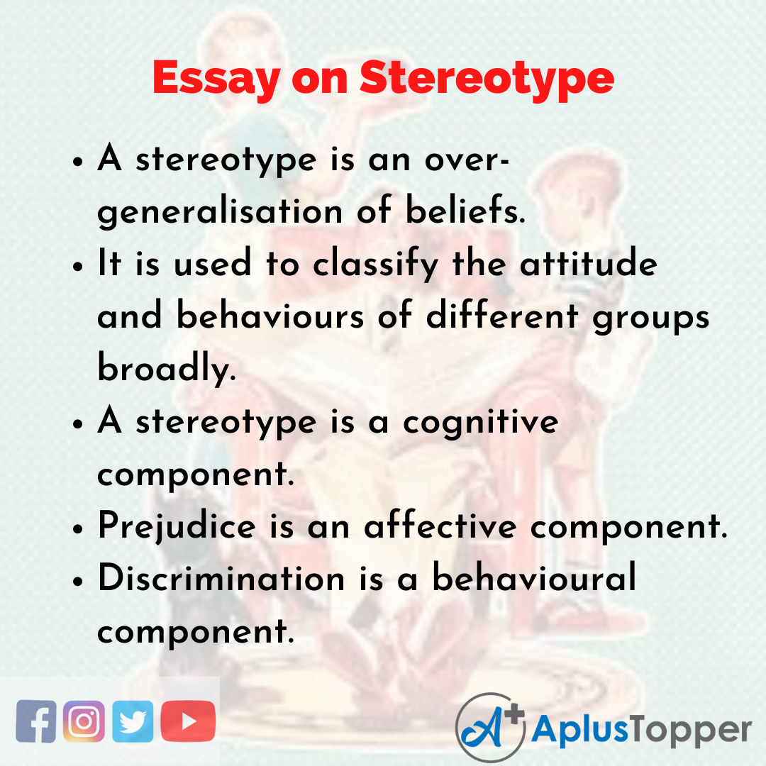 Essay about Stereotype