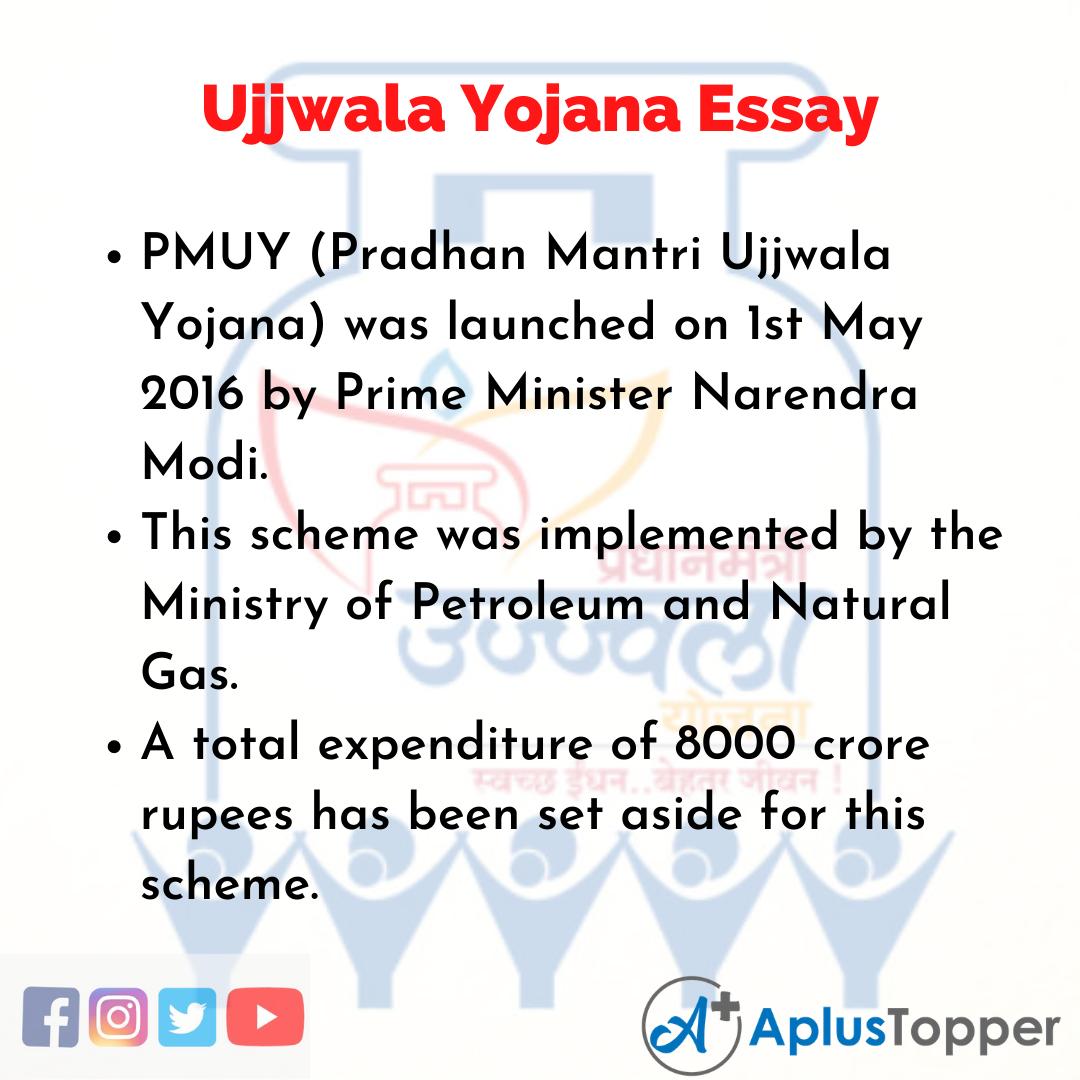 Essay about Ujjwala Yojana Essay