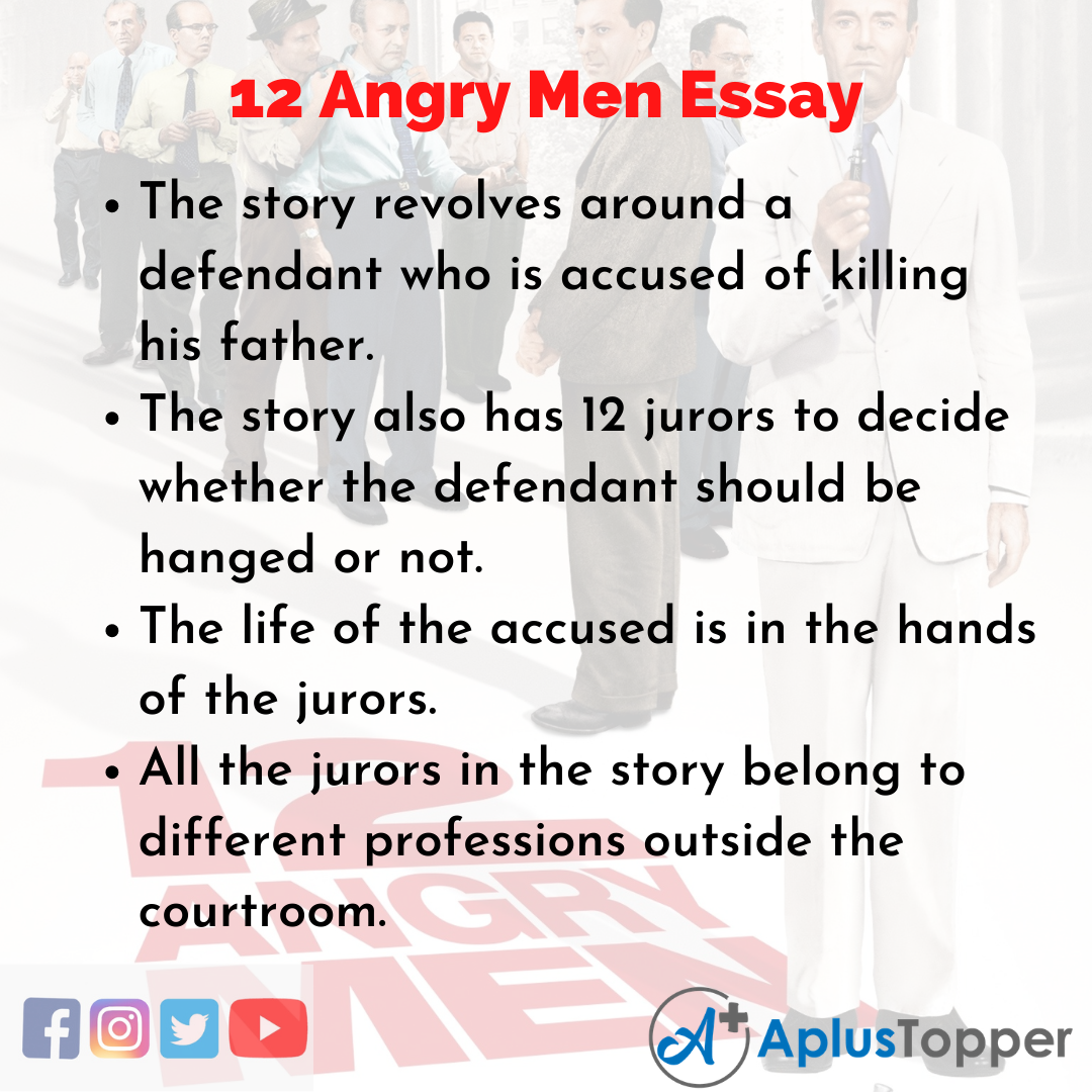 Essay on 12 Angry Men