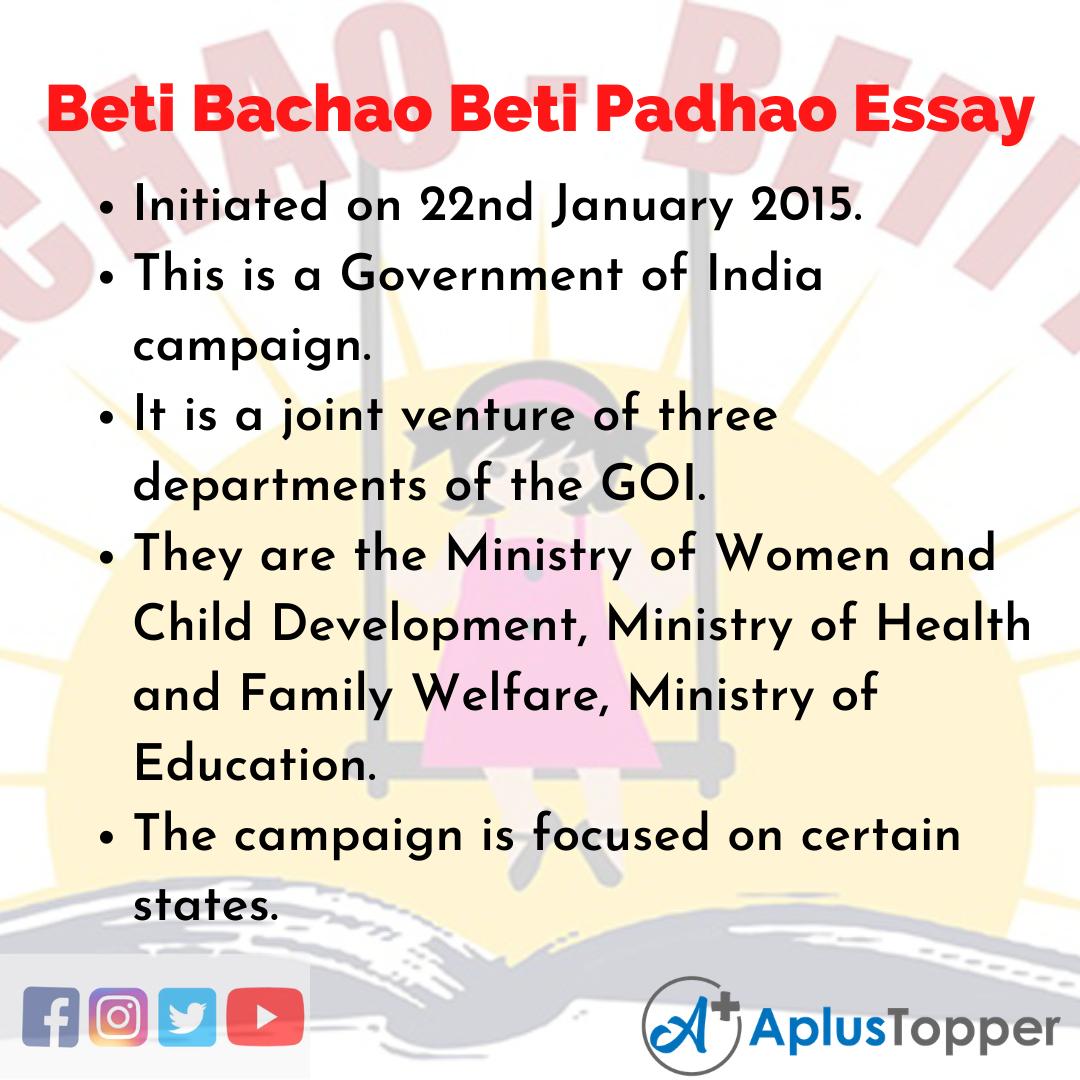 Essay on Beti Bachao Beti Padhao