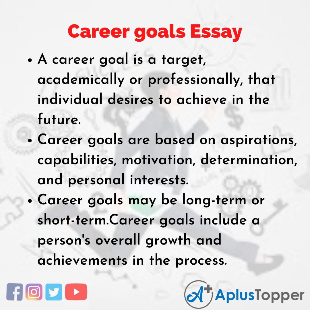Essay on Career goals