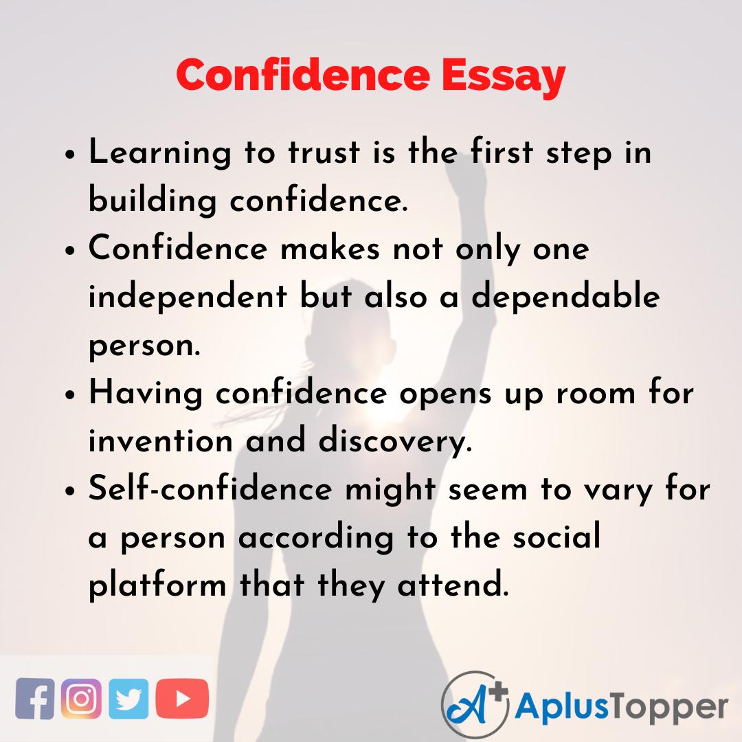 Essay on Confidence