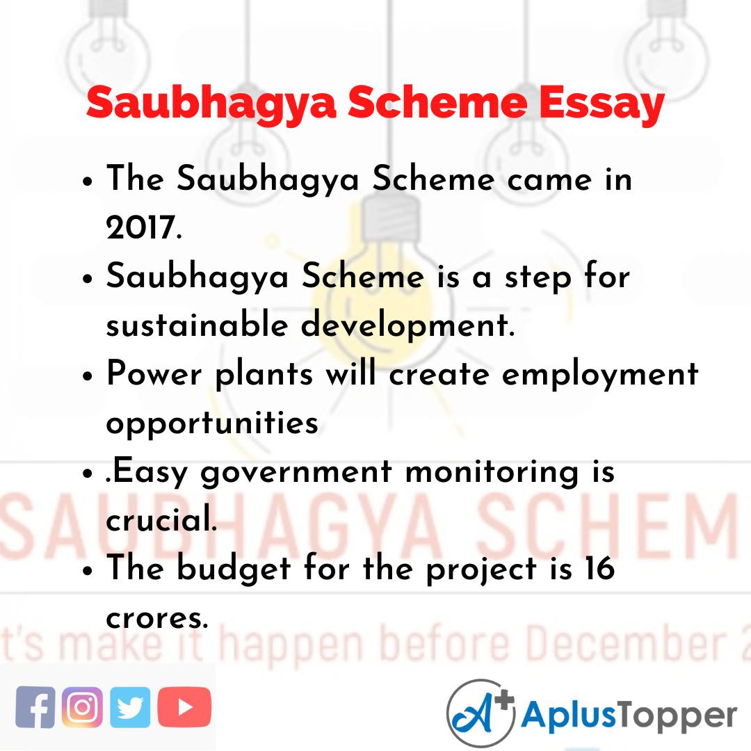 Essay on Saubhagya Scheme