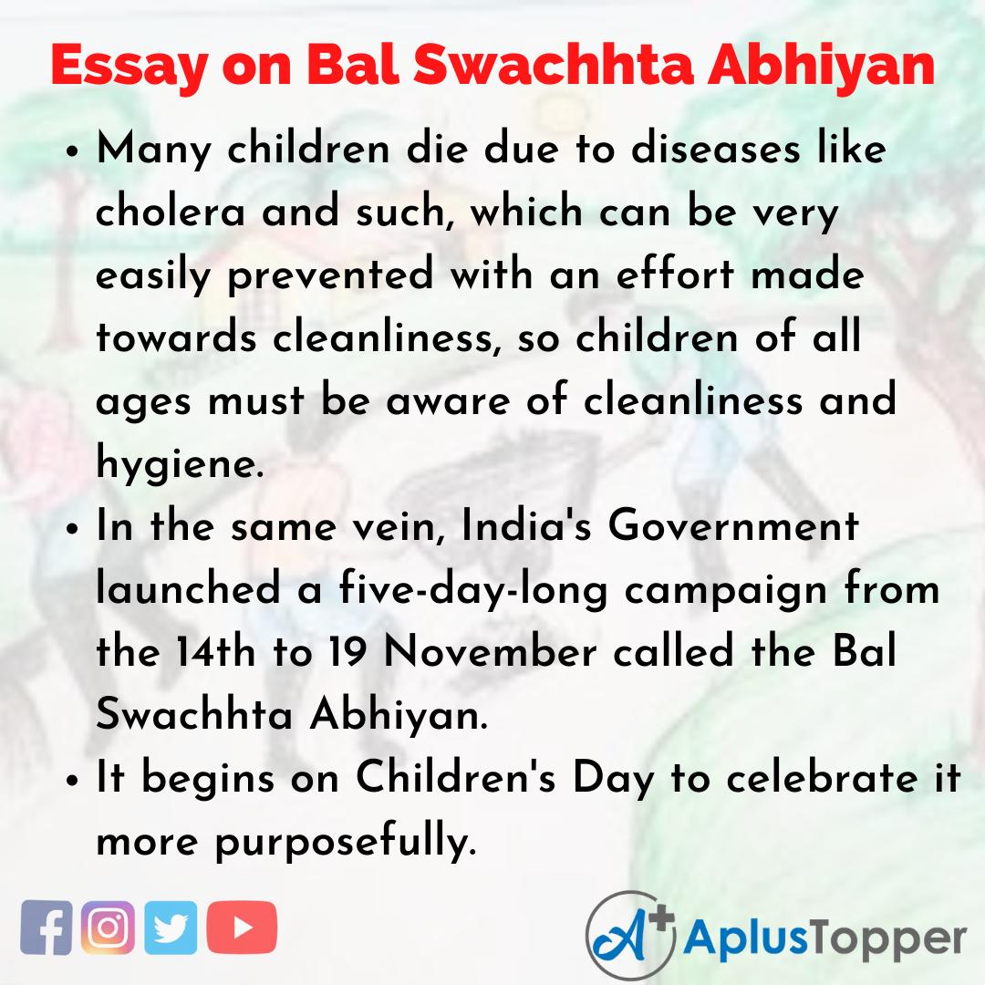 Essay about Bal Swachhta Abhiyan