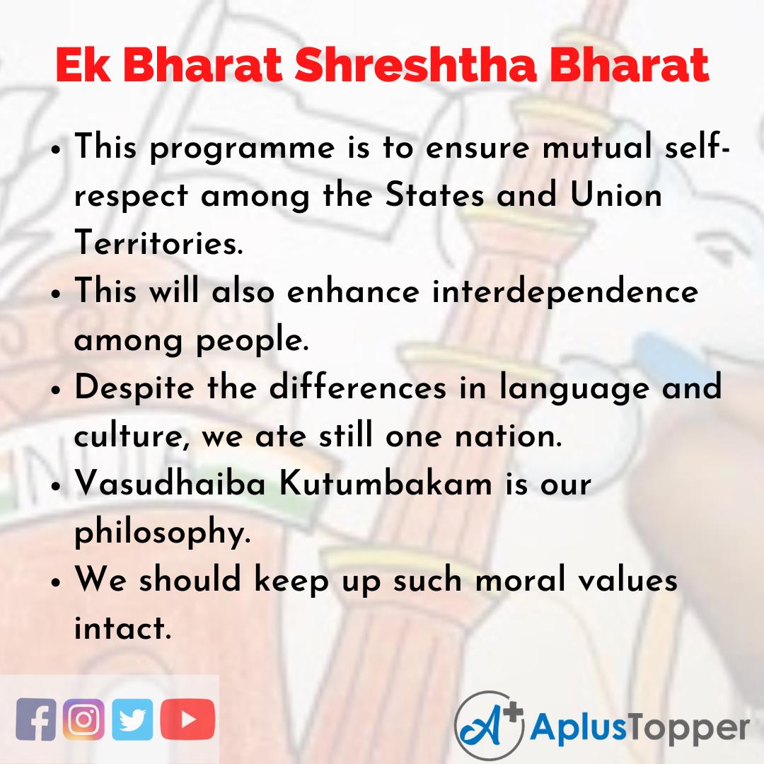 Essay about Ek Bharat Shreshtha Bharat
