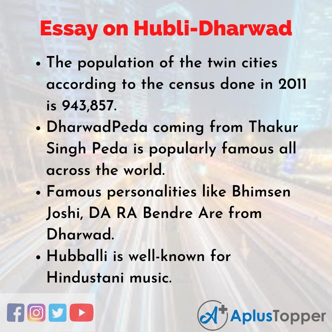 Essay about Hubli-Dharwad