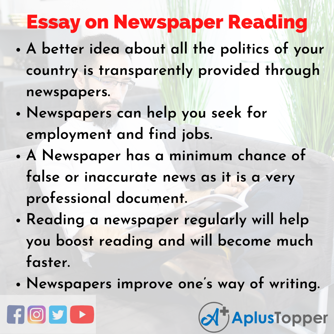 Essay about Newspaper Reading
