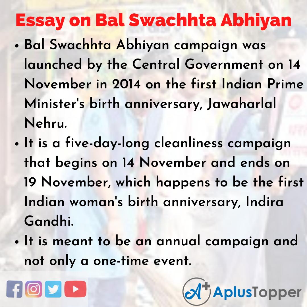 Essay on Bal Swachhta Abhiyan