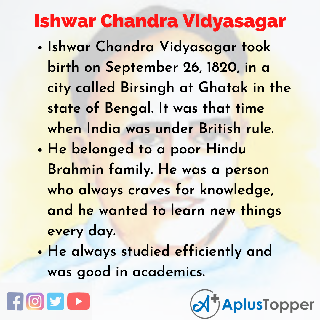 Essay on Ishwar Chandra Vidyasagar