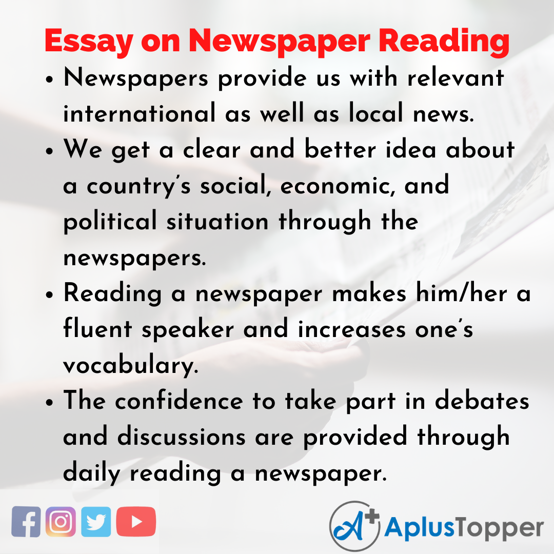 Essay on Newspaper Reading