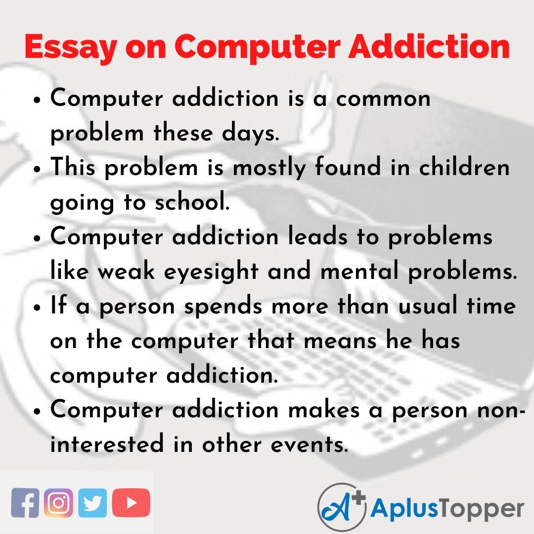 Essay on Computer Addiction