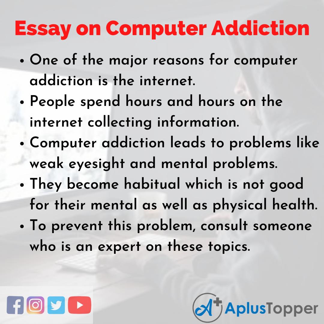 Long Essay on Computer Addiction